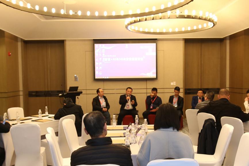 IMC 2019中國智造CIO年會在蘇州圓滿落幕!
