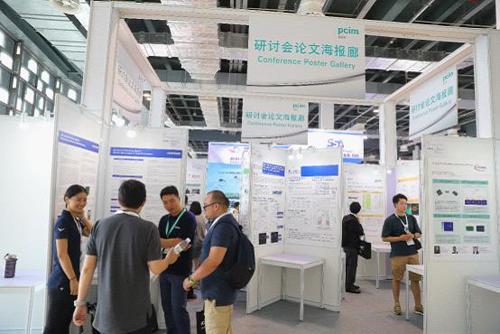 PCIM Asia 2020国际研讨会论文征集及讲者招募火热进行中