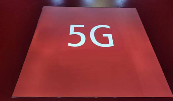 智能早新闻:人社部拟发新职业、韩国5G遭用户吐槽……