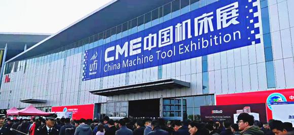 全新升级,再次启航——CME中国机床展打造2020开春机床盛会!