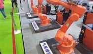 美的持續推動庫卡機器人中國業務整合 進一步提升機器人使用密度