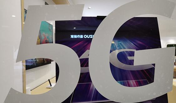 日本5G、无人机已然落后?奋起直追+开发6G