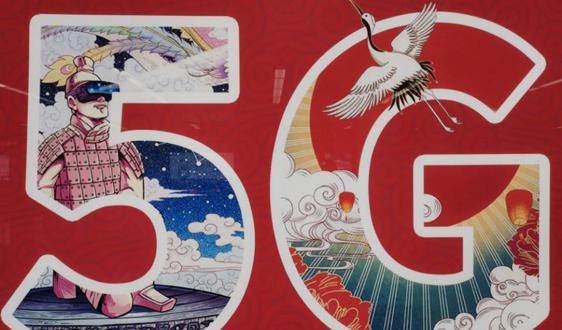 5G已经渗透至19个行业?这5个领域更值得关注
