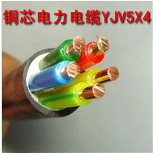电力电缆并联使用的注意事项