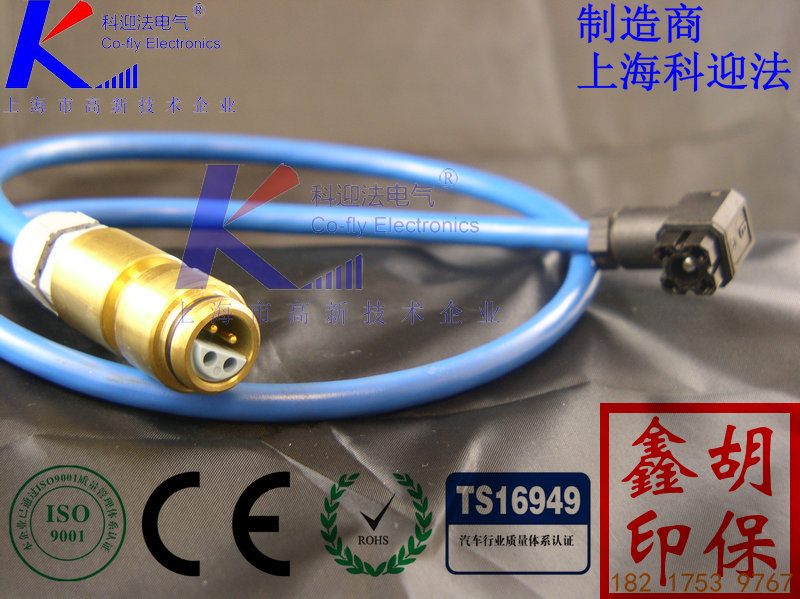 钢丝编织橡胶护套连接器橡胶护套连接矿井橡胶护套连接器钢丝连接器  产品特点:适用于机械损伤和机械冲击都较强的煤矿井下。 该连接器具有较好的伸缩性能、较小的弯曲半径和较高的抗剪切强度,插头可做350°旋转,便于安装.  技术参数:
