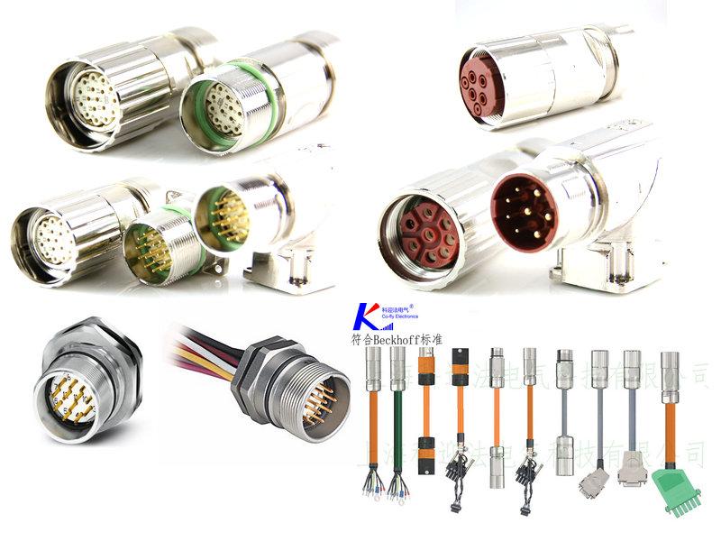伺服电机运动控制电缆线束组件M23与M40是单电机电缆,专门设计用于采用DSL接口的伺服电机。这些IP67电缆采用镀锡铜屏蔽编织层和聚氨酯护套,可在-40°至105°C温度范围内提供IP67等级防护(插接时)。科迎法伺服电机运动控制电缆线束组件M23与M40的长度为3米、5米、10米、15米和20米,采用18AWG或14AWG线径。这些运动控制DSL电缆组件采用M23连接器,可提供的抗振动联接系统和快速锁定可靠性。该1000V混合电缆系列配有两个反馈导体(用于数字通信)以及驱动端飞线。