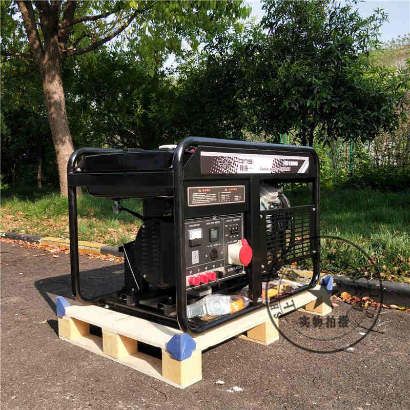 翰丝HS13000便携式发电机价格