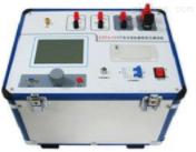 XGFA-IV CT伏安变比极性综合测试仪