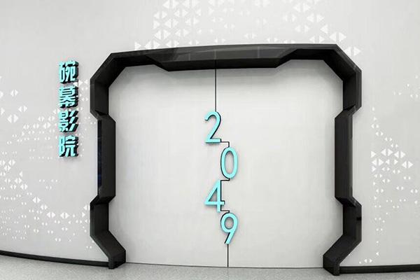 科技太空造型门