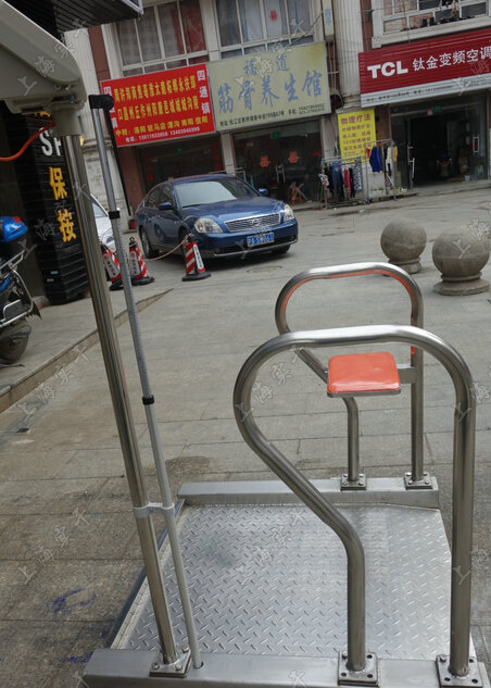 ballbet贝博app下载ios轮椅秤