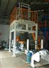 供应(8色)塑料印刷机、pvc膜印刷机、卷筒材料印刷