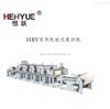 HRY宽幅系列机组式柔印机
