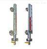 UHZ-519侧装式UHZ-519磁翻板液位计0-10M