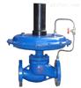 ZZVP自立式泄氮閥