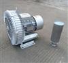 2QB720-SHH37/4KW环状高压鼓风机