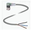 V1-W-A2-15M-PVC倍加福P+F内螺纹连接器节选