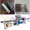 PVC铝材收缩包装机