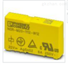 NSR-M20-1112-W12订货码:1091352,PHOENIX基础继电器