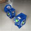 清华紫光减速机-优质RV紫光减速机报价