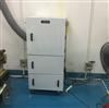 工件打磨抛光专用脉冲集尘器