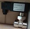FHAD46C41AL05德国Ahlborn爱尔邦希而科代理温湿度传感器