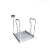 血液透析轮椅秤