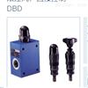 直动式溢流阀R900435450,德REXROTH