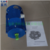 MS8024中研紫光MS三相异步电动机价格