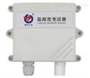 建大仁科王字壳温湿度 485输出 RS-WS-N01-2