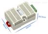 建大仁科温湿度传感器卡轨工业级rs485