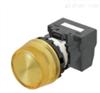 圆柱型OMRON按钮开关:欧姆龙指示灯