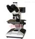 正置金相显微镜 ZMM-500 系列