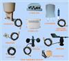 7要素简易型自动气象站组件
